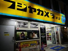 P1010787 (digitalbear) Tags: panasonic lumix g9 pro panaleica varioelmarit f284 1260mm togoshi ginza shinagawa tokyo japan ooimachi senbero park isohei