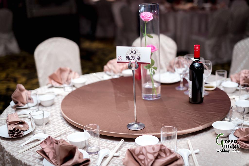 20171105 Wedding Day-P-76