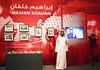 معرض قدامى اللاعبين بالنادي #العربي ٢٠١٨ (alarabi sports club) Tags: العربي