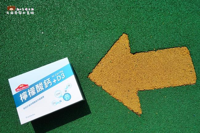 你滋美得 檸檬酸鈣粉 檸檬酸鈣 鈣粉推薦 (5).JPG