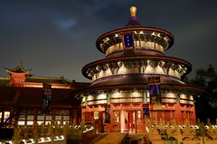 China At Epcot (MarcBphotos) Tags: china temple epcot night image 2018 01 200 iso low light explore