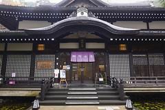 Japan 2017 Autumn_424 (wallacefsk) Tags: hyōgo japan kinosakionsen onsen toyooka 日本 兵庫県 城崎溫泉 豐岡 關西 toyookashi hyōgoken jp