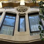 An undulating facade:  Barcelona thumbnail