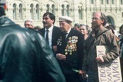 2g. War veterans remember Victory in Europe Day, Red Square, 9th May 1993