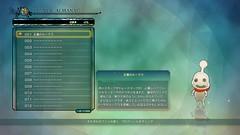 Ni-no-Kuni-II-El-Renacer-de-un-Reino-230218-004