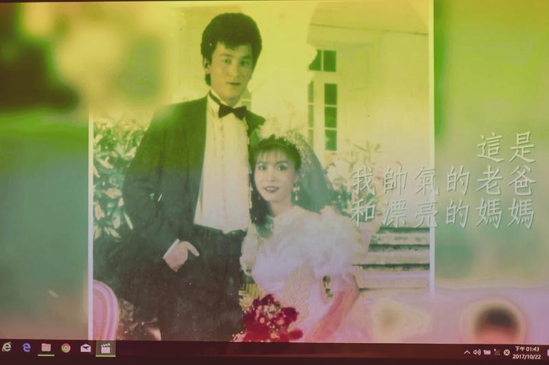 桃園婚攝,來福星婚攝,來福星婚宴,新祕茲茲,Fina茲茲,婚禮紀錄,MSC_0088