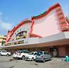 JRaj Mandir Cinema. Jaipur, India. (RViana) Tags: india southasia भारत 印度 インド inde indien индия architecture style design arquitectura estilo diseño larchitecture lestyle laconception architektur stil arquitetura