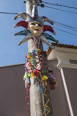 ATU_9652_Carnaval_HR (Ana Taemi) Tags: sãobentodosapucaí carnaval enfeitedecarnaval reciclagem garrafapet recycling carnivaldecoration