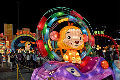 Zodiac - Monkey (chooyutshing) Tags: zodiacmonkey lantern lightedup display riverhongbao2018 thefloatmarinabay chinesenewyear lunarnewyear yearofthedog festival attractions marinabay singapore