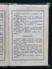 IMG_0675 (foot-passenger) Tags: опель 1914 opel nationallibraryofrussia nlr харьков российскаянациональнаябиблиотека рнб