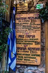 IMG_2140-Psiri Greece Flag-3 (Reietto) Tags: canoneos80d tamronsp1750f28 2017 acropoli anafiotika atene atene2017 athens athina cariatidi caryatids cats chat chats gatti grecia greece hdr partenonas partenone pets sunset tramonto panorama pet