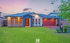 4 Ellen Ridge, Harrington Park NSW