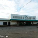 Old Royal Railway Station, Battambang thumbnail
