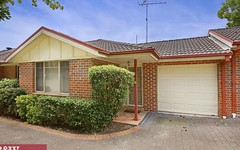 2/51 Grose Vale Road, North Richmond NSW