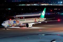 "B-16722, EVA Airways, ""Hello Kitty Shining Star"" Special Livery, Boeing 777-36N(ER), KIAH, January 2018 (a2md88) Tags:"