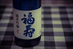 Sake (dusk_rider) Tags: sake japanese rice wine nikon d7200 nikkor micro 60mm f28d 乾杯 kanpai dusk rider