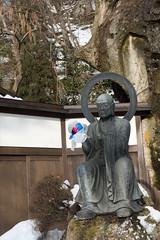 Priest praying peace(平和を願う僧侶) (daigo harada(原田 大吾)) Tags: yamadera snow view priest pray