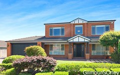 5 Bardsley Circuit, Rouse Hill NSW