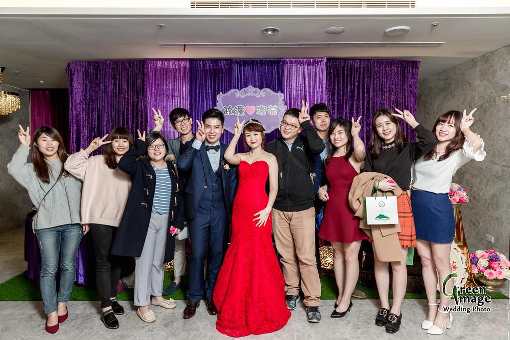 20171125 Wedding Day-P-236