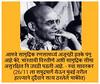 Veer Savarkar (66) (markcrystal46) Tags: marathi shivaji savarkar veer सावरकर वीर hindu damodar vinayak विनायक modi narendra rss sangh mahasbha tilak lokmanya shambhaji bajirao gandhi 1947 india bharat maharastra shivsena pravin jadhav