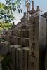 "Japan-2-038-osaka - cemetery (david ""Djannis"") Tags: japon osaka japan 日本 大阪 cemetery grave gravestone cimetière tombe pierre tombale"
