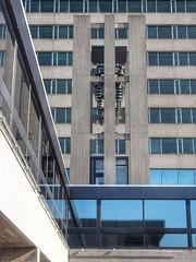 Bell tower (sander_sloots) Tags: bell tower erasmus university rotterdam brutalism architecture modernist modernisme universiteit klokkentoren carillon
