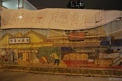 Yau Ma Tei Fruit Market (tomosang R32m) Tags: yaumatei 油麻地 fruitmarket 九龍水果批発市場 九龍水果批發市場 香港 hongkong kowloon 九龍 夜 夜景 市場 night 油麻地果欄 yaumateiwholesalefruitmarket wholesale fruit market