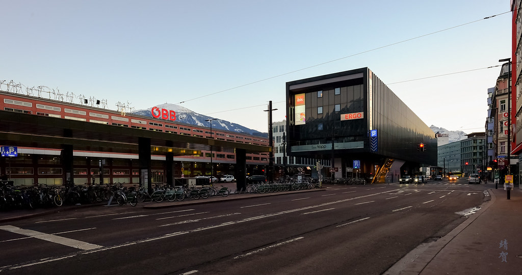 Hotel Ibis Innsbruck Autriche