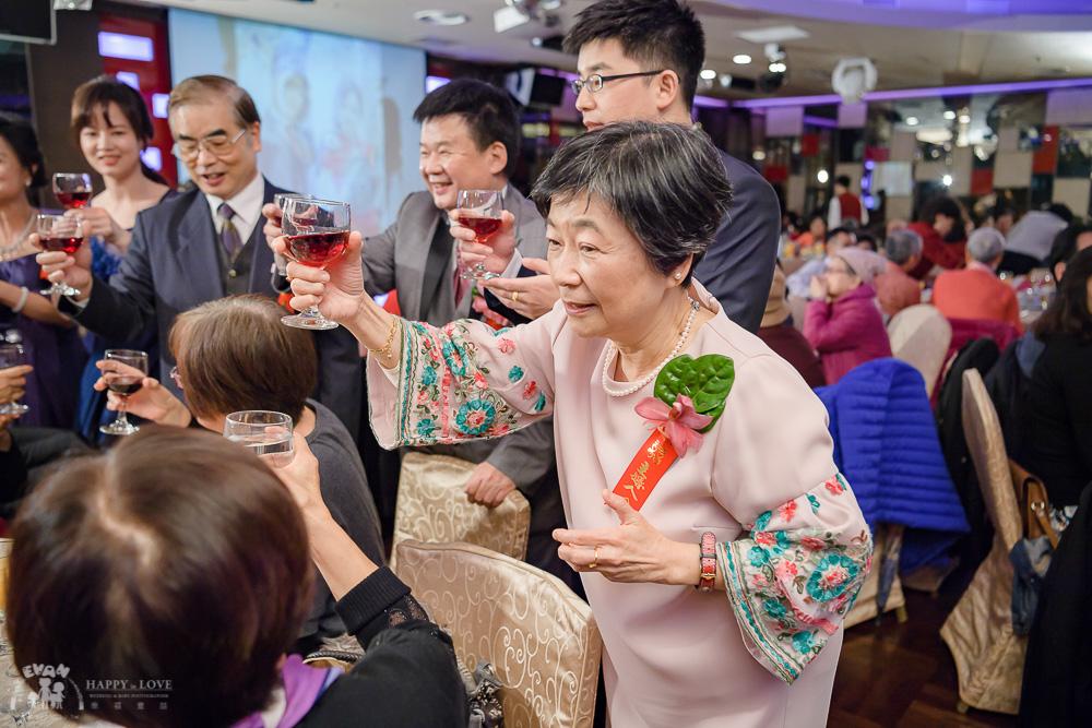 台北福華飯店-婚攝-婚宴_175