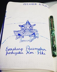 Eversharp Wahl Pacemaker - Iroshizuku Kon-Peki (Aperture Life Photography) Tags: notebook paper dot 90gsm northbooks drawing sketch chinese china green blue konpeki iroshizuku wahl pacemaker eversharp pen fountain