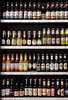 Durst (Street_Sniper) Tags: supermarket colors colours apsc mirrorless 1855mm kitlens xe3 fujifilm fuji glass interior brand beerbrands beertag tag bier thirsty shelf beer bottles