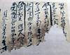 IMG_20180115_143637 (H Sinica) Tags: silkroad 香港歷史博物館 hogkongmuseumofhistory 綿亙萬里 絲綢之路