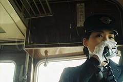 (Hsien hui Tsai) Tags: japan nippon film filmphotography photography nikon nikonem em kodakcolorplus kodak200 車長 train kyoto girl 2018
