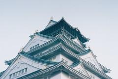 大阪城 Osaka castle (Hsien hui Tsai) Tags: japan osaka film filmphotography photography nikon nikonem em fuji fujifilm castle osakacastle 大阪城 nippon 2018