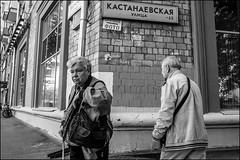 DR150609_241D (dmitryzhkov) Tags: russia moscow documentary street life human monochrome reportage social public urban city photojournalism streetphotography people bw dmitryryzhkov blackandwhite corner angle couple two disabled invalid ill everyday candid stranger