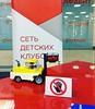 GameShock Exhibition (2 - 14.01.2018) (Makaleves Lego Vehicles) Tags: lego mlv lza forklift gameshock exhibition