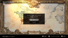 Project-Octopath-Traveler-050218-020