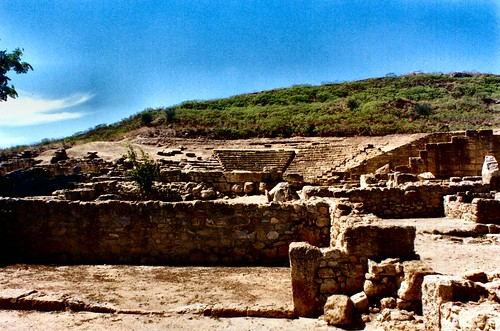 Morgantium (Morgantina). The back of beyond