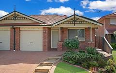 16a Regency Grove, Woodcroft NSW