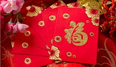 (yann0933787368) Tags: art asia asian background banner blossom calligraphy card celebrate celebration character china chinese culture deco decor decoration design elements eve festival flower graphic greeting happiness happy holiday lunar money motif new objects oriental party pattern plum poster prosperity prosperous red sign spring symbol template tradition traditional vintage wallpaper wealth year
