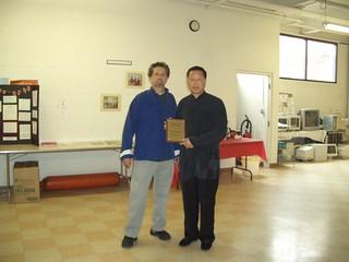 Dong Chen Zhen - 2007 - Rhode Island