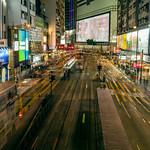 Nuit achalandée à Causeway Bay thumbnail