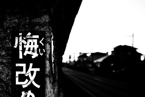 TAKAHIRO 画像22