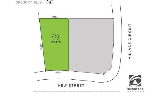 Lot 2 Kew Street, Gregory Hills NSW