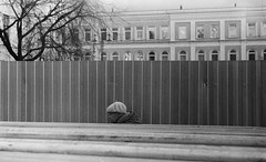 Zenit EM / Ilford HP5 (nedoKunst) Tags: 35mm street streetphotography streetphoto zenit film filmphotography ilford hp5 wall analog analogphotography helios44