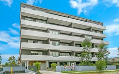 23/5-7 The Avenue, Mount Druitt NSW