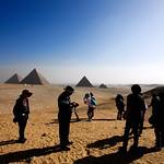Giza thumbnail