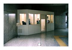 Smoking Room - Shinjuku, Tokyo (camerafilmlens) Tags: 35mm buyfilmnotmegapixels film filmisnotdead filmphotography istillshootfilm kodak newtopographics portra400 shinjuku tokyo japan smoking