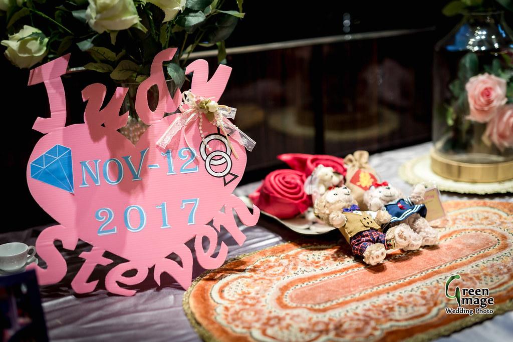 20171112 Wedding Day-P-97
