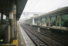 (YL.H) Tags: kodak film colorplus analog taiwan 福隆 canon 底片 railway 車站 台鐵